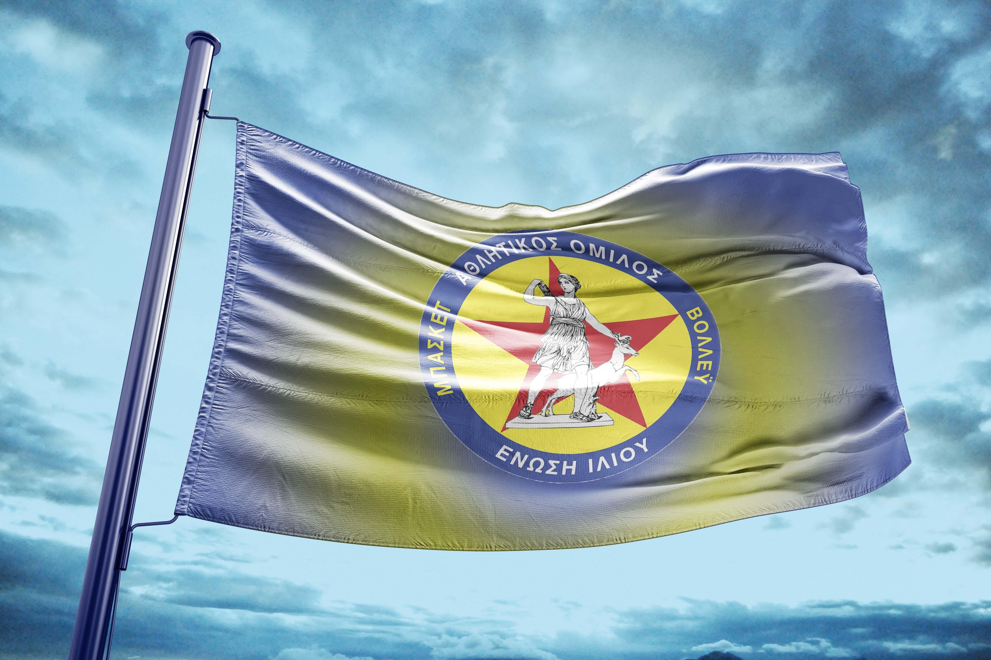 IΕΣΚΑ: 2/2 για τις Νεάνιδες της Ένωσης Ιλίου!
